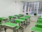 教室课桌低价出售