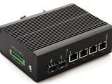 汉源高科4口千兆级联型工业以太网交换机