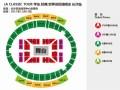张学友长沙演唱会门票出售+座位图