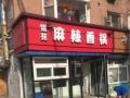 文化广场 西中华路 酒楼餐饮 商业街卖场