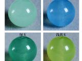 DIY 手工饰品配件半成品批发 水晶 粉/绿/蓝玉髓 圆珠 散珠