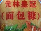 元林皇冠面包糠1kg 百利面包糠1kg