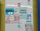 低价转让热水器(樱花数码恒温)