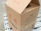 龙岗平湖凤岗二手纸箱,库存纸箱加硬纸箱