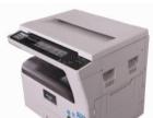 转让AR-1808s激光打印机一台