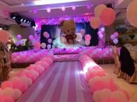 宝宝宴生日宴氦气球装饰布置空飘拱门出租儿童城堡出租