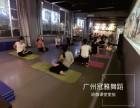 广州瑜伽培训 海珠东晓瑜伽初级培训班 首选海珠冠雅舞蹈培训
