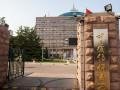 中国传媒大学网络远程教育高起专 专升本2017年秋季招生