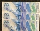 航天纪念钞出售 只有三张