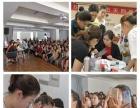 青海玉树学韩式半永久哪里好本色纹绣学院是你不二的选择
