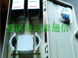 优质64芯分光箱1分64光分路器箱发布