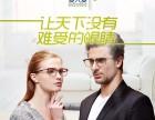 龙岩市ar科技手机眼镜代理授权加盟中心,正品多少钱一副
