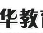 智华教育-老板的艺术