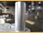 厂家直销PE缠绕膜 拉伸膜 防尘防静电手用包装膜