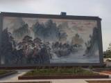选择自己景区风景照片制作景点宣传壁画 景德镇陶瓷壁画定做