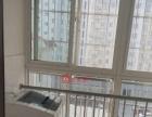 两淮新城 精装2室1厅