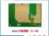 高频罗杰斯RO4003c电路板加工厂家