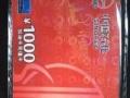 郑州高价回收购物卡加油卡充值卡