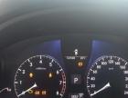 雷克萨斯RX2013款 RX270 2.7 自动 豪华版(进口)
