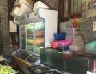 盈利果蔬 生鲜 冻品 调味品店转让
