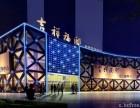 重庆小区住家售楼部设计,重庆小区住家售楼部设计公司