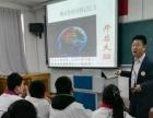 亚洲疯狂记忆实用训练系统