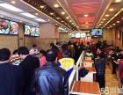 圣禾馅饼加盟 快餐 投资金额 5-10万元