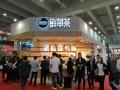 2017第35届广州国际美食餐饮连锁加盟展览会