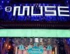 西安较有名的夜店-西安MUSE酒吧