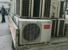 淄博空调回收,高价回收二手空调,中央空调