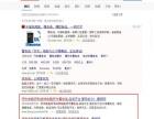 (百度/360/搜狗推广)网站建设,微信营销。