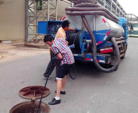 白沙洲马桶疏通公司,马桶配件更换价格