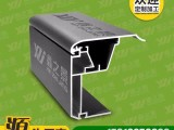 鑫之景6公分双面卡布灯箱铝型材双面吊顶灯箱铝材
