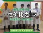 沈阳市辽中区专业甲醛检测机构 绿色家缘 全国直营