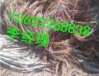 唐山废电缆回收废铜废铝电缆高价回收