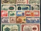 第一套人民币值多少钱在哪里交易现金交易