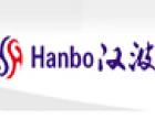 汉波食品加盟