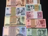 成都收購回收一二三四套幣,紀念鈔,銀元,連體鈔,郵票