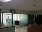 西门创新大厦带办公家具交通便捷