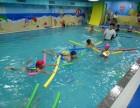 大连小学生游泳班 贝贝鲸儿童游泳速成班