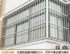 南宁铝合金门窗不锈钢防盗网雨棚阳光房制作部