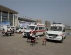 拍电影大型活动私人救护车出租设备齐全带医生