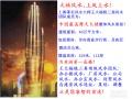 中国易经大师王大福权威八字合婚算姻缘服务
