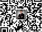 深圳坪山新区律师/深圳坪山律师事务所