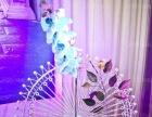 汉南区性价比较高的婚礼策划公司 芙奈婚礼