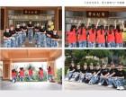 广州专业的冬令营机构,夏令营机构 广州穗鹰的独特优势