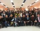 江门市在职MBA学习班毕业拿学历+学位