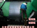 连云港高温乙烯基玻璃鳞片胶泥售价