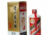 重慶全區高價上門茅臺酒-老酒回收