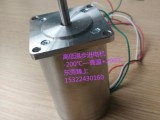 专业供应HS系列耐高低温步进电机,高低温真空步进马达